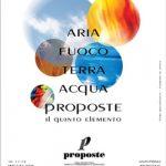 adv_2006